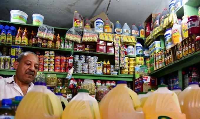 Productos industrializados registran alzas en sus precios