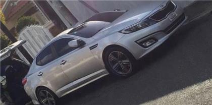 Reportan vehículo robado en SFM; ofrecen recompensa por información