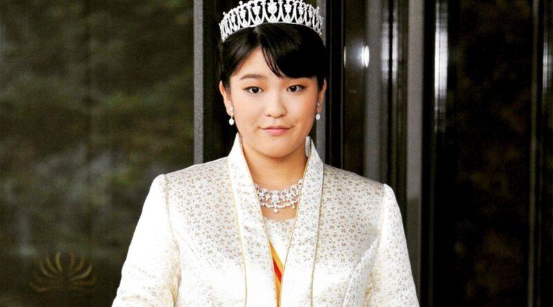 La princesa Mako de Japón declinará los más de un millón de dólares que recibiría por renunciar a la realeza al casarse con un plebeyo