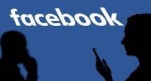 """Facebook añadió nueva política para acabar con las """"pandillas"""" en su plataforma"""