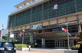 SCJ maneja casos penales de altos cargos del país